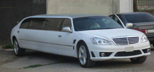 Купить набор на Lincoln Town Car replica Mercedes W-221