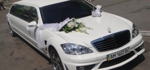 Купить набор для переделки Mercedes W 220 в Mercedes W-221 AMG 6.3