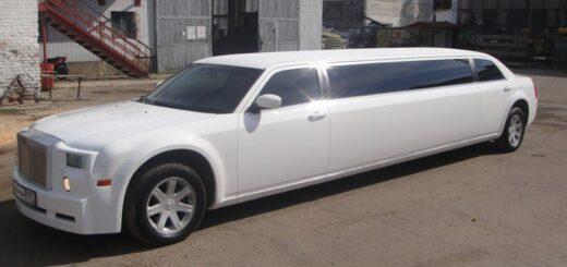 удлинение Chrysler300c Москва,установка бампера под Rolls-Royce Phantom,удлинение автомобиля в лимузин Россия.